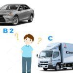 hoc bang B2 hay bang C 150x150 - Góc tư vấn: Học bằng lái xe B2 hay C, chọn B2 tự động hay B2 số sàn